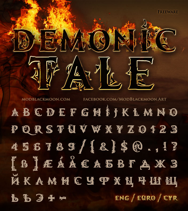 medium bold roman capitals style with some kind of gothic Band Name Logo Generator Metal Band Logo Generator